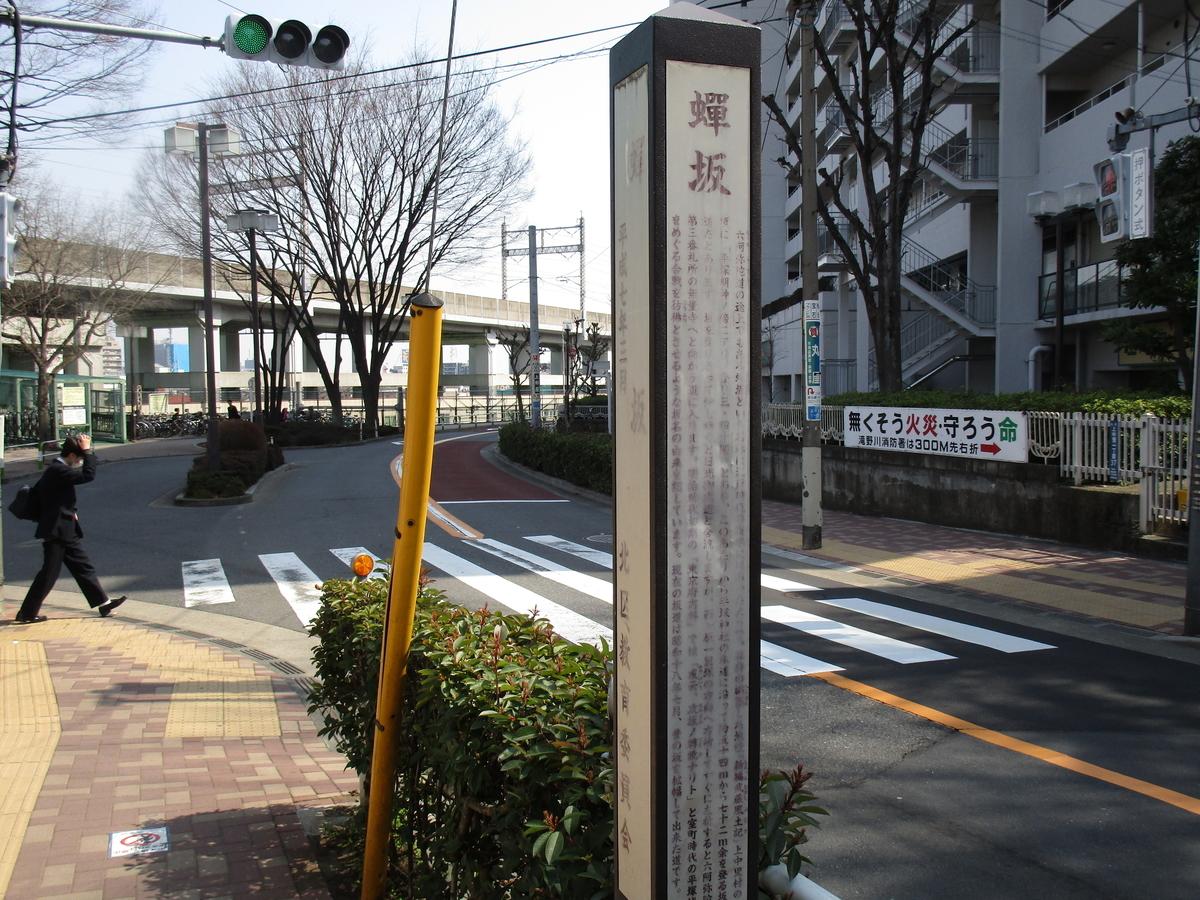 f:id:hideki-sansho:20180313114219j:plain