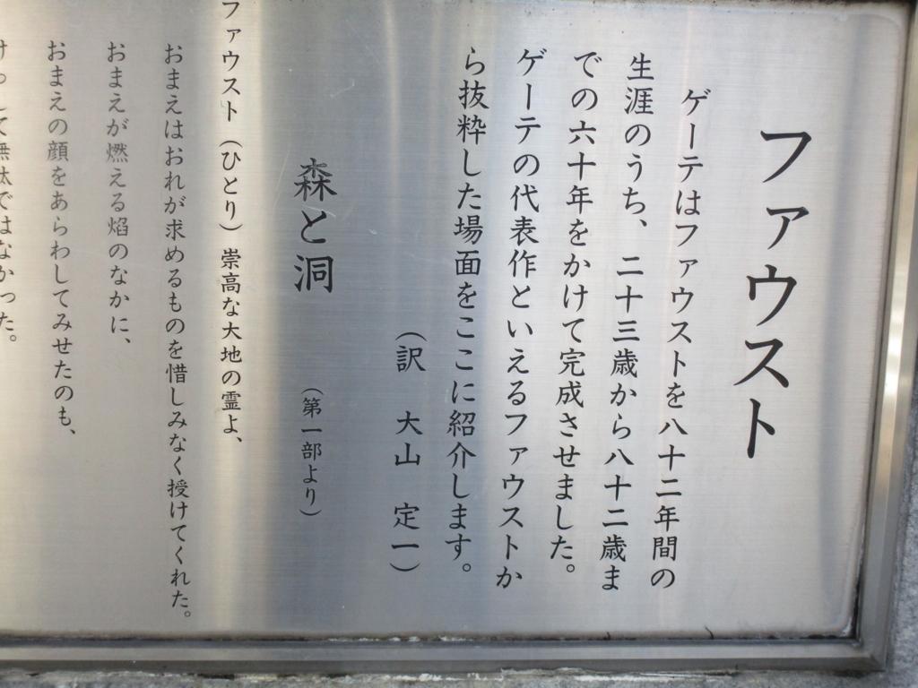 f:id:hideki-sansho:20180313145336j:plain