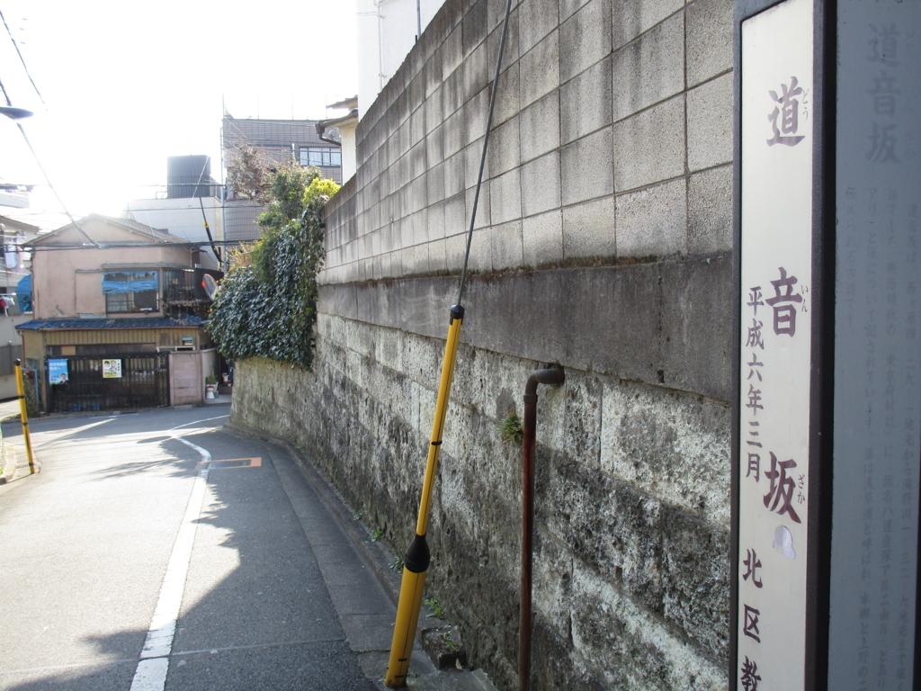 f:id:hideki-sansho:20180313150816j:plain