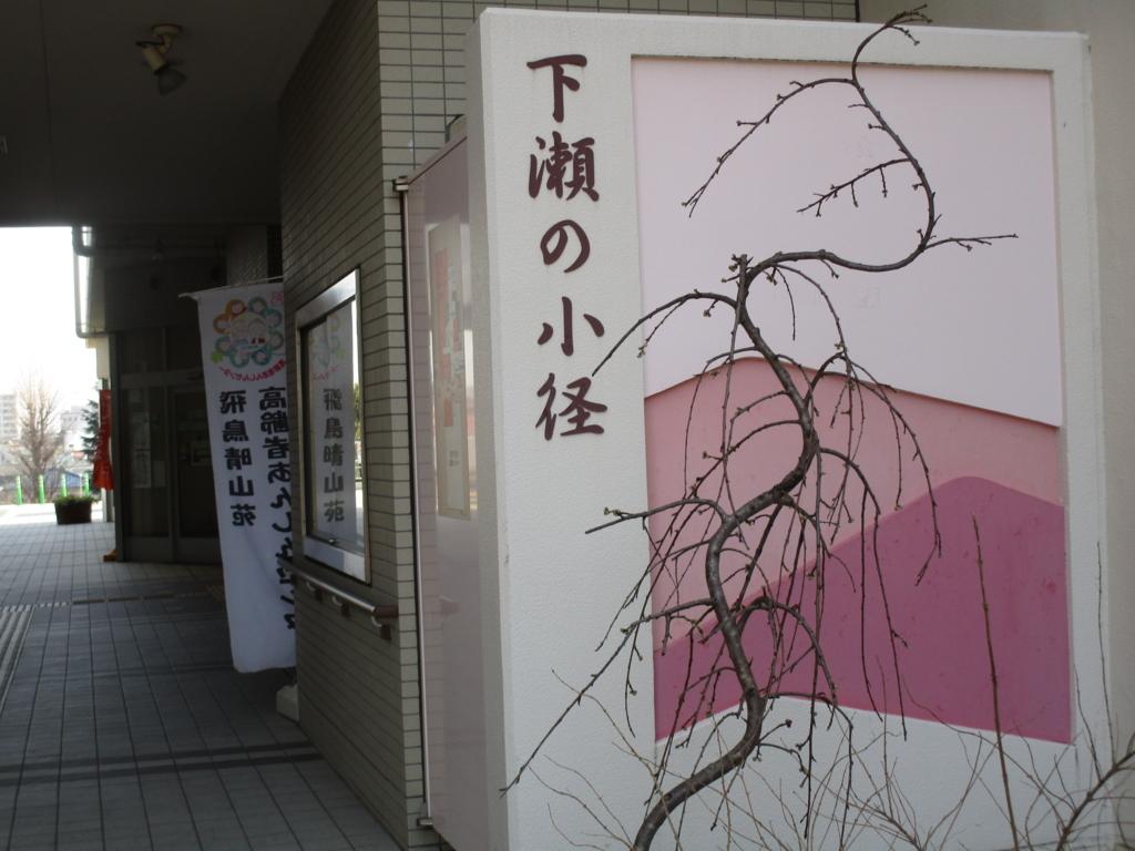 f:id:hideki-sansho:20180313151951j:plain