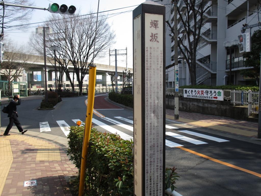 f:id:hideki-sansho:20180313162905j:plain