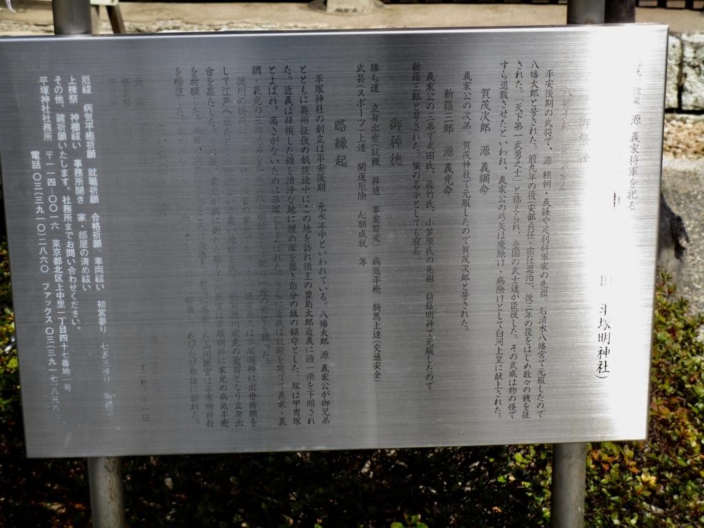 f:id:hideki-sansho:20180313163434j:plain