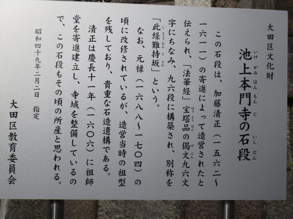 f:id:hideki-sansho:20180315214120j:plain