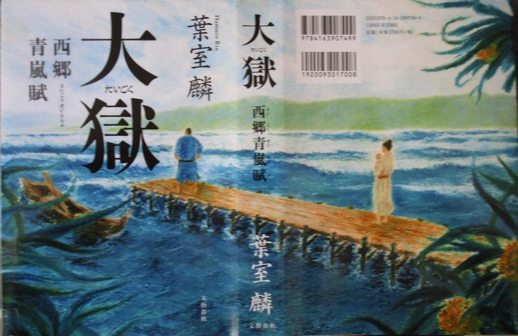f:id:hideki-sansho:20180317120527j:plain