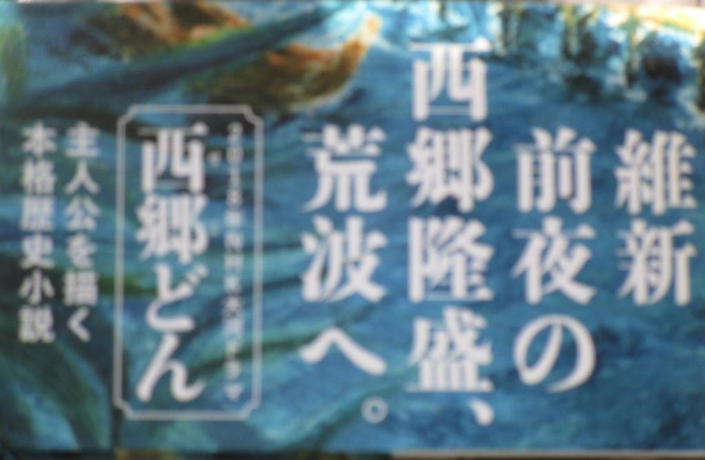 f:id:hideki-sansho:20180317120544j:plain