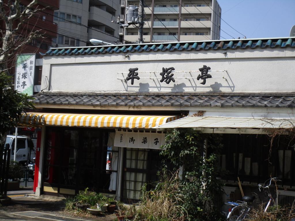 f:id:hideki-sansho:20180319095845j:plain