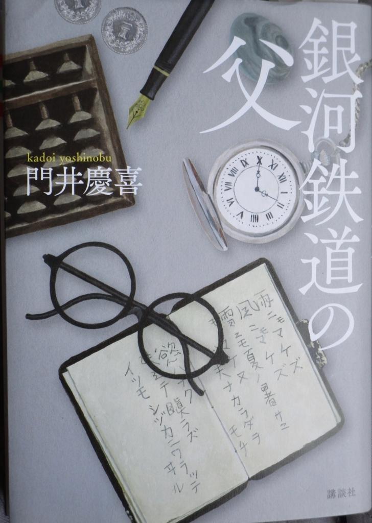 f:id:hideki-sansho:20180401113134j:plain