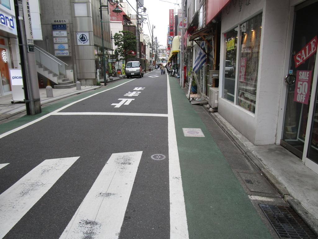 f:id:hideki-sansho:20180405165721j:plain