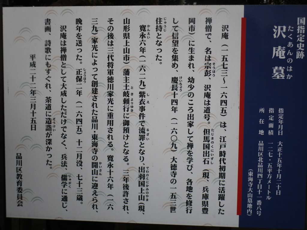 f:id:hideki-sansho:20180407163655j:plain