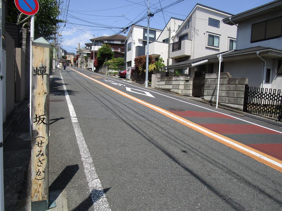 f:id:hideki-sansho:20180413122545j:plain