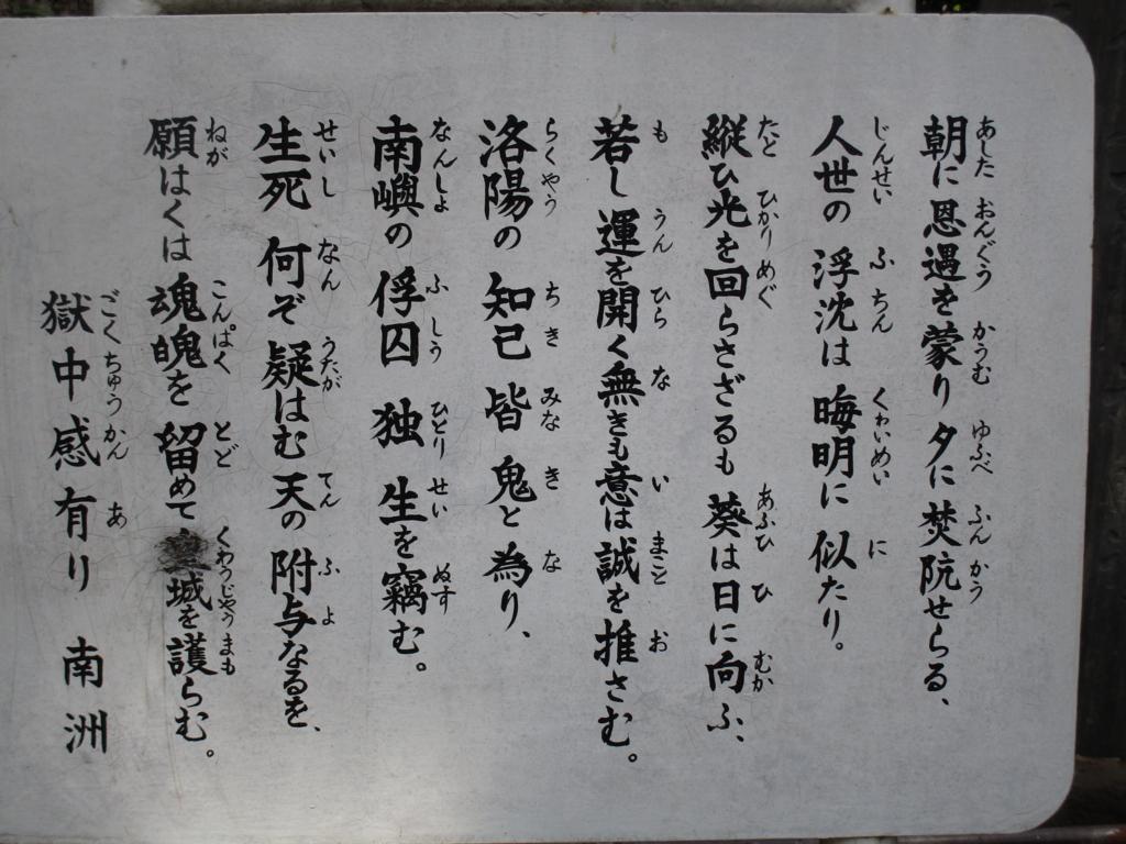 f:id:hideki-sansho:20180413214654j:plain