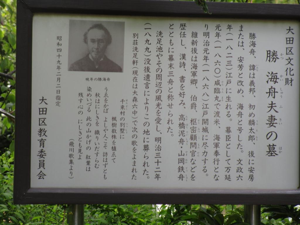 f:id:hideki-sansho:20180413215759j:plain