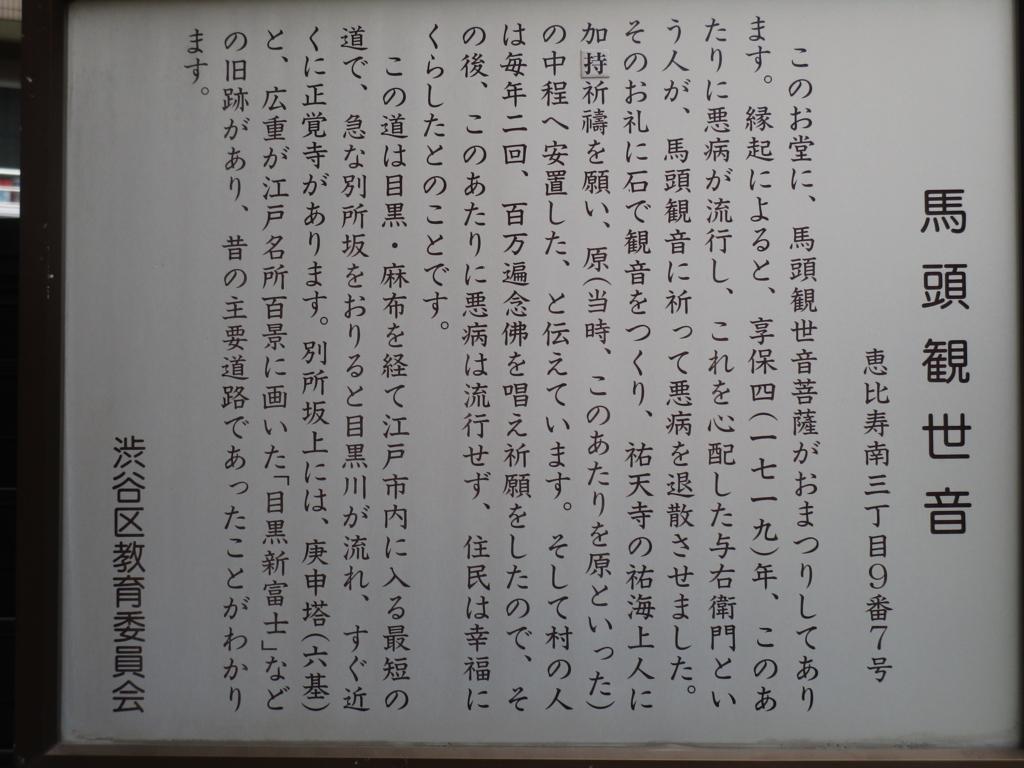 f:id:hideki-sansho:20180416175412j:plain