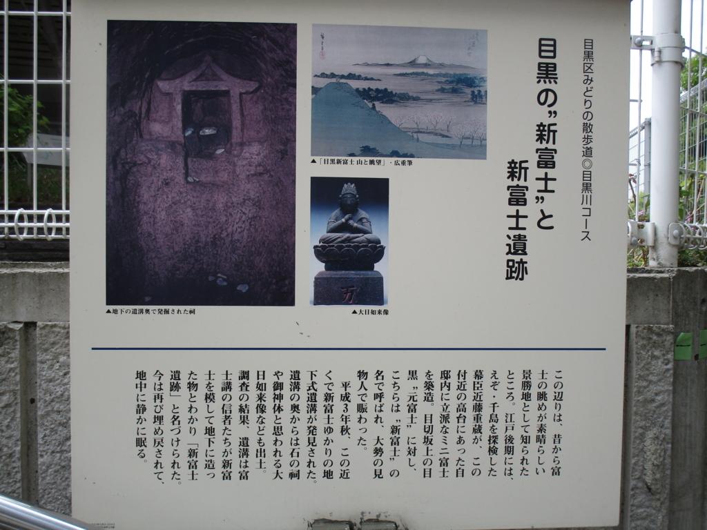 f:id:hideki-sansho:20180416180558j:plain