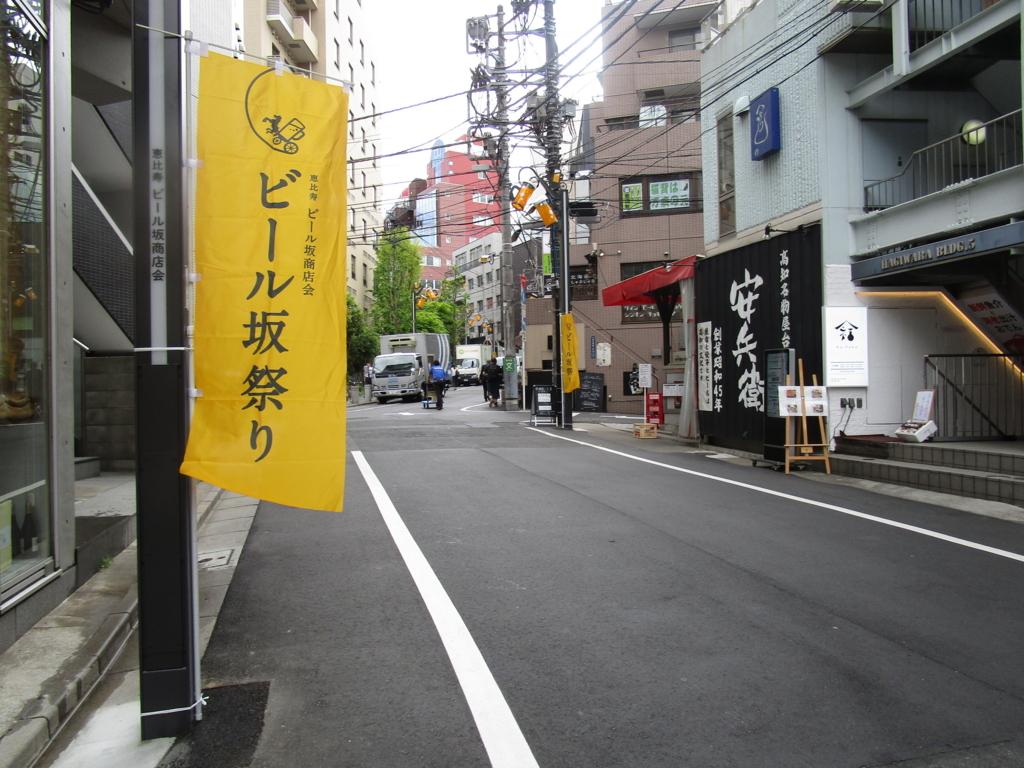f:id:hideki-sansho:20180416193434j:plain
