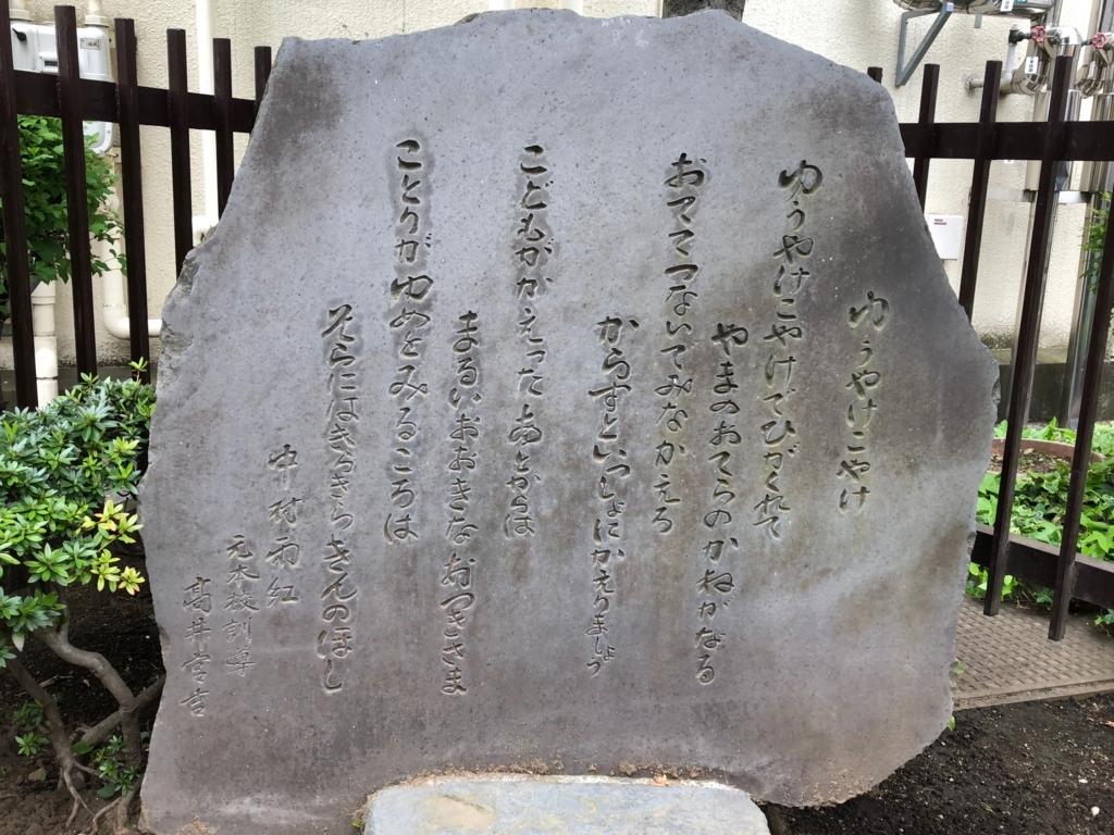 f:id:hideki-sansho:20180417150534j:plain