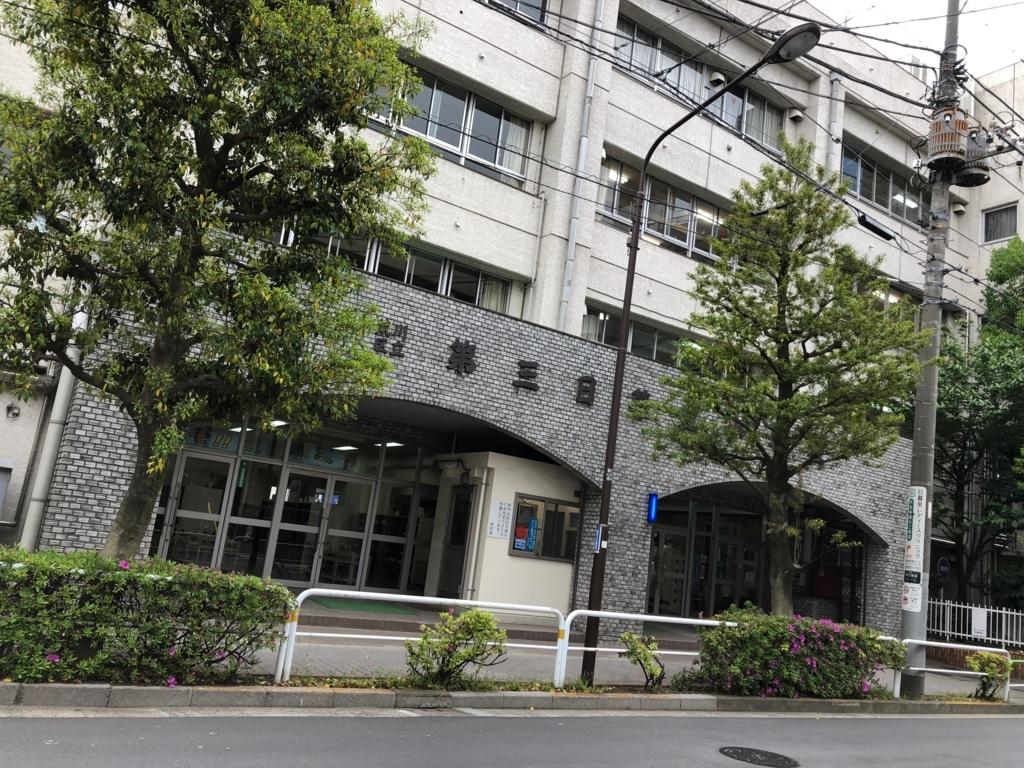 f:id:hideki-sansho:20180417150604j:plain