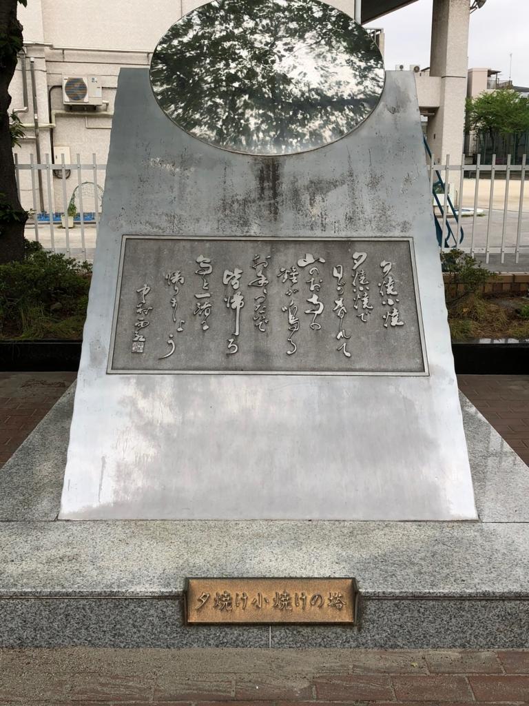f:id:hideki-sansho:20180417150637j:plain