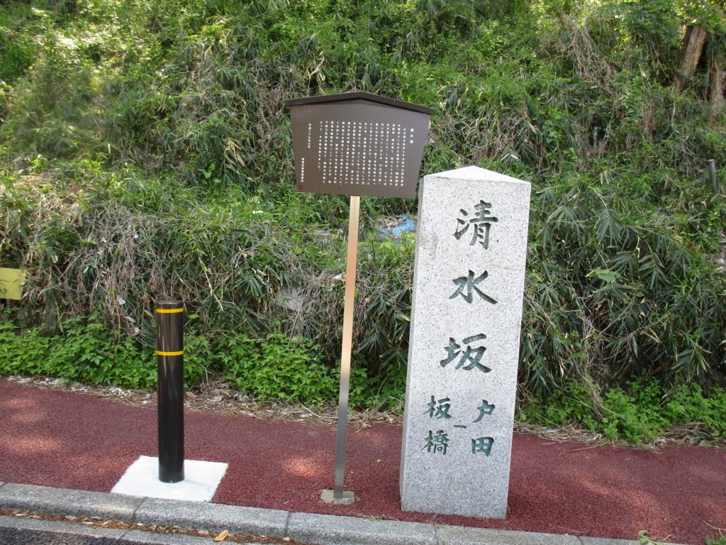 f:id:hideki-sansho:20180421185754j:plain