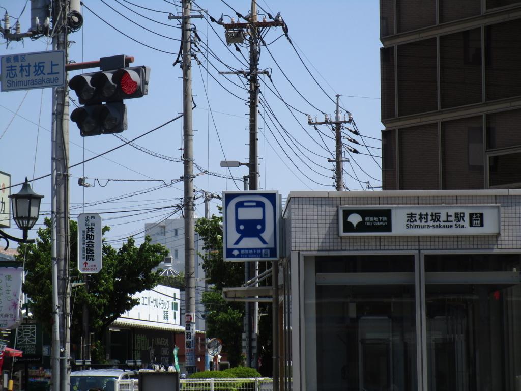 f:id:hideki-sansho:20180421190118j:plain