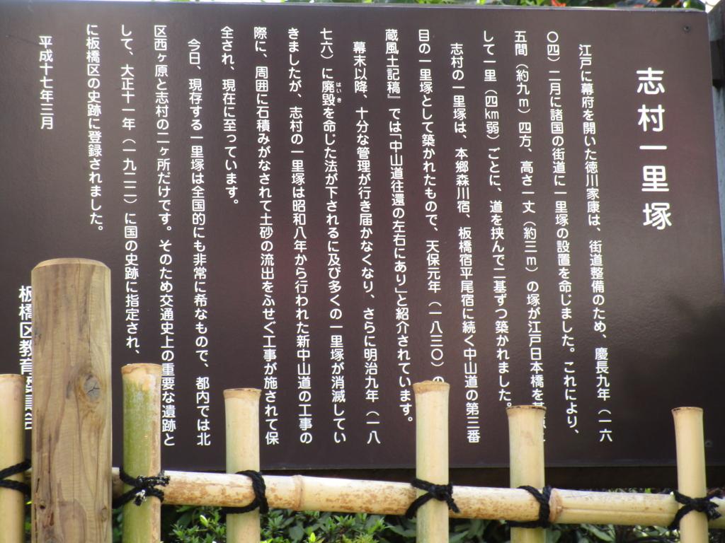 f:id:hideki-sansho:20180421190438j:plain