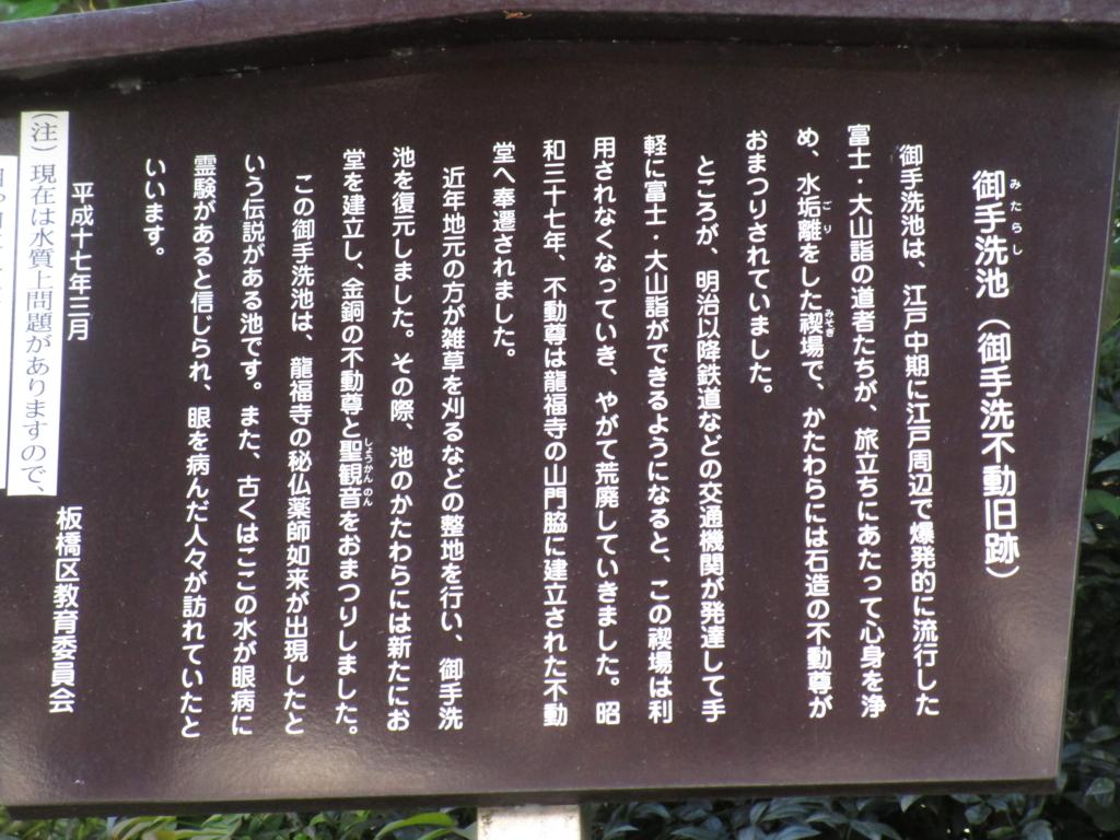 f:id:hideki-sansho:20180421191819j:plain