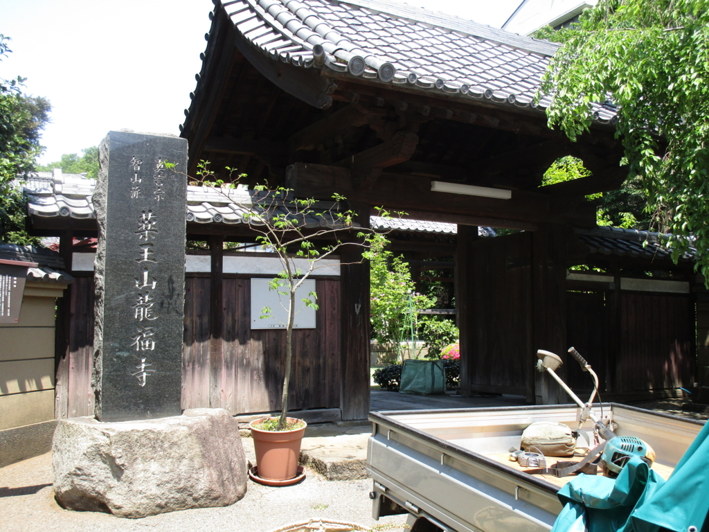f:id:hideki-sansho:20180421192625j:plain