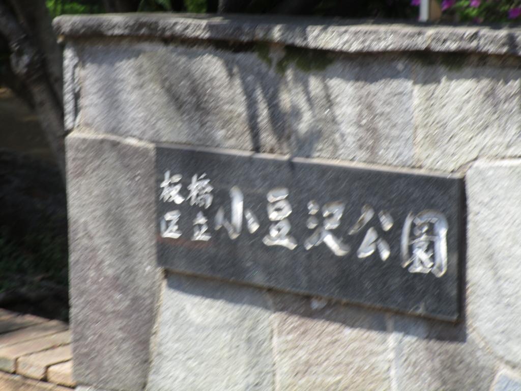 f:id:hideki-sansho:20180421193225j:plain