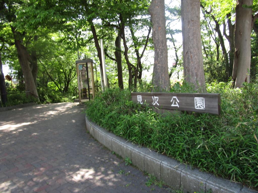 f:id:hideki-sansho:20180421193549j:plain