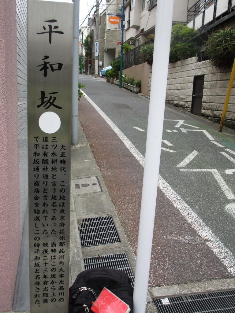 f:id:hideki-sansho:20180423195546j:plain