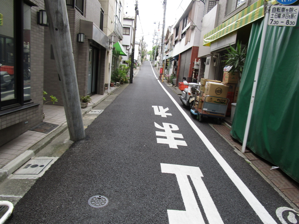f:id:hideki-sansho:20180423195858j:plain