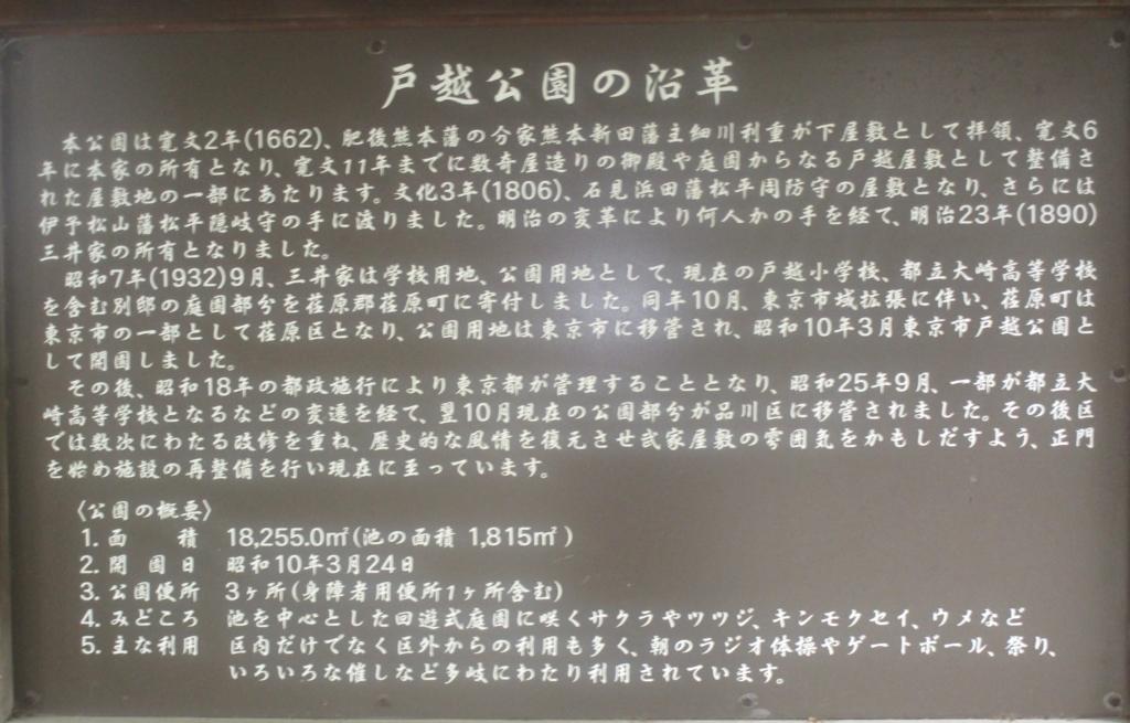 f:id:hideki-sansho:20180423201648j:plain
