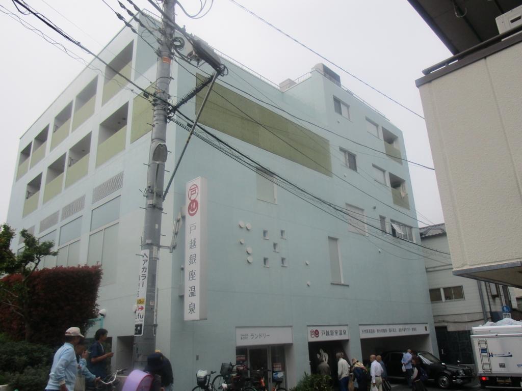 f:id:hideki-sansho:20180423205543j:plain