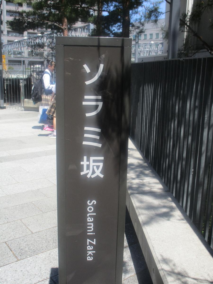 f:id:hideki-sansho:20180426111813j:plain