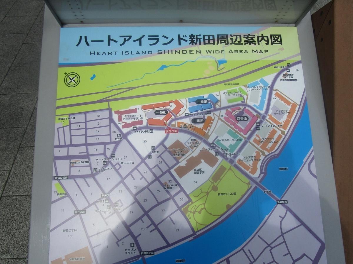 f:id:hideki-sansho:20180502140227j:plain