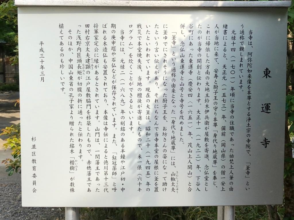 f:id:hideki-sansho:20180502211539j:plain