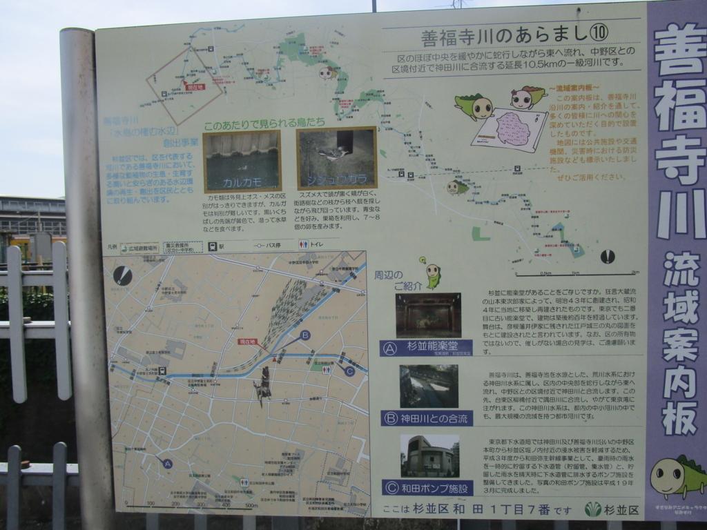 f:id:hideki-sansho:20180506151634j:plain