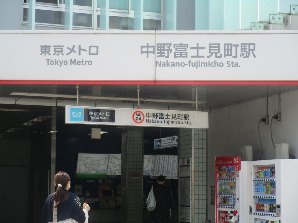 f:id:hideki-sansho:20180506153828j:plain