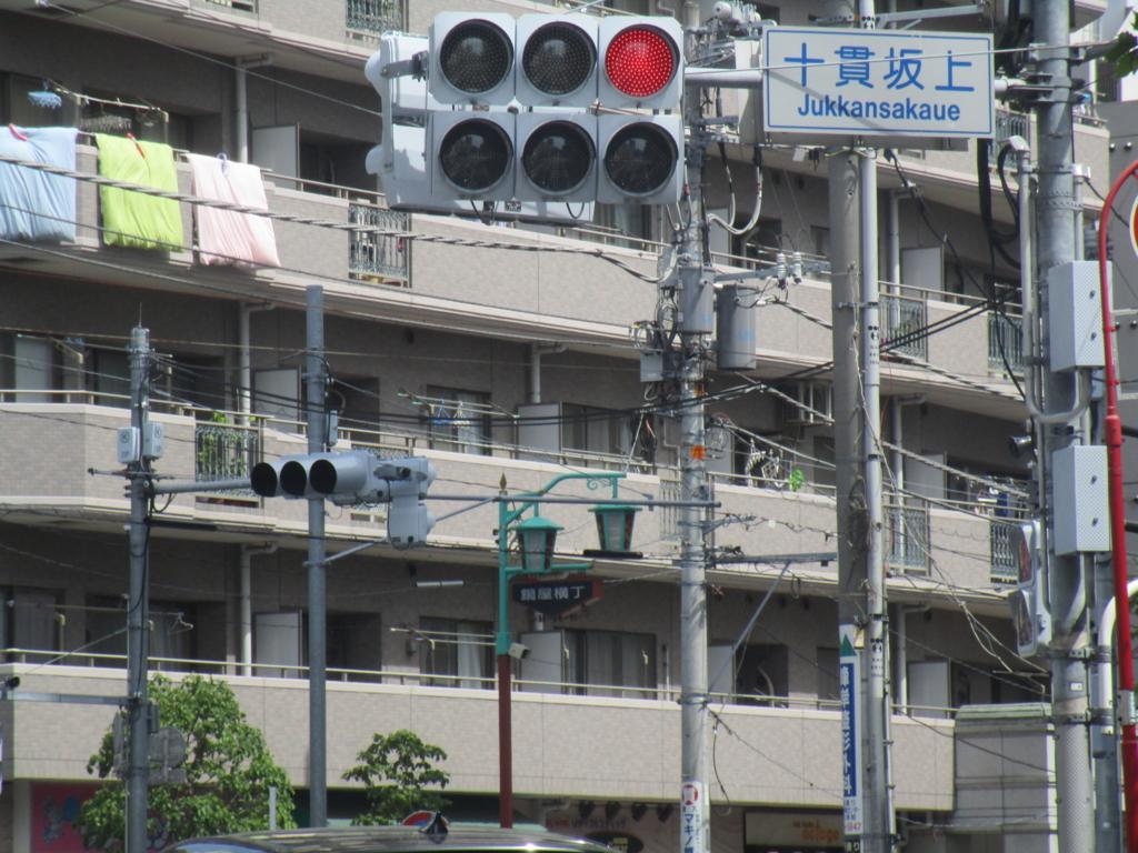 f:id:hideki-sansho:20180506154717j:plain