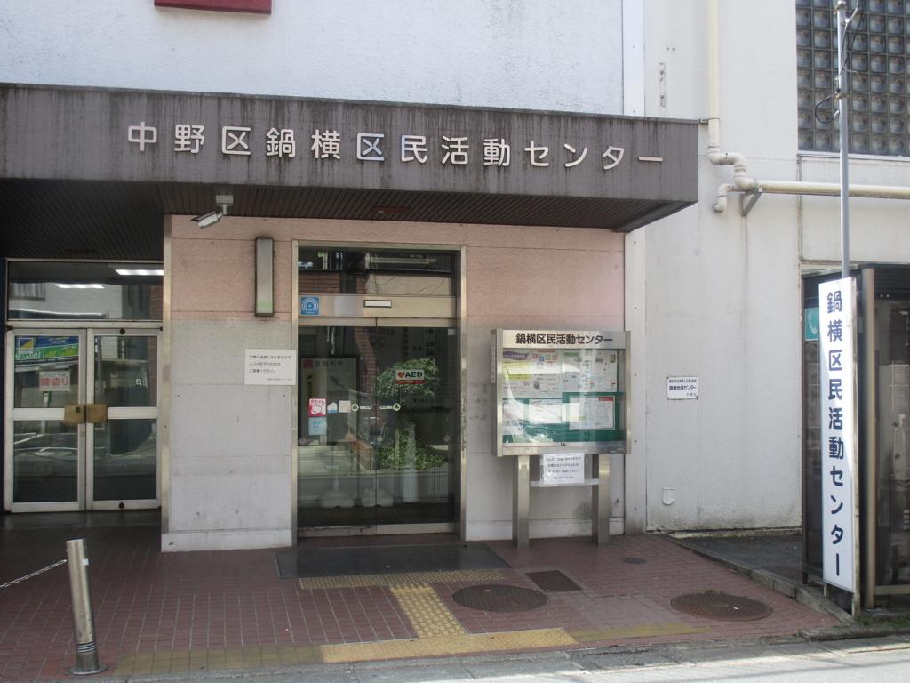 f:id:hideki-sansho:20180506155151j:plain