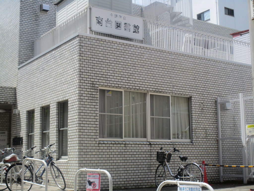 f:id:hideki-sansho:20180506160537j:plain