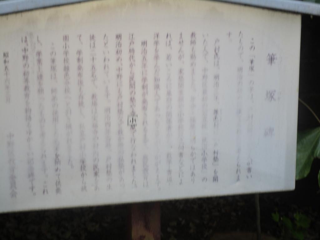 f:id:hideki-sansho:20180506161811j:plain