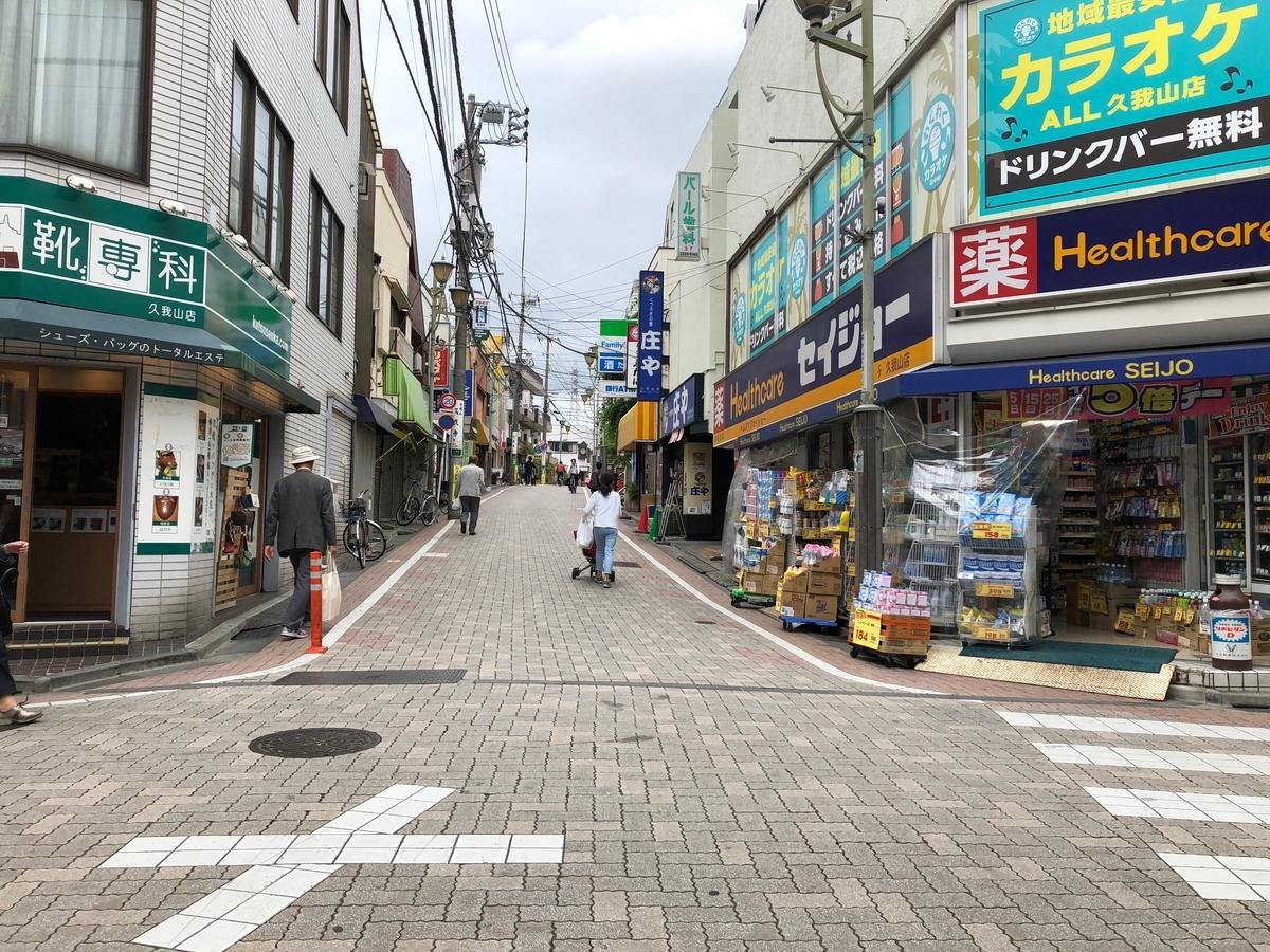 f:id:hideki-sansho:20180507125254j:plain