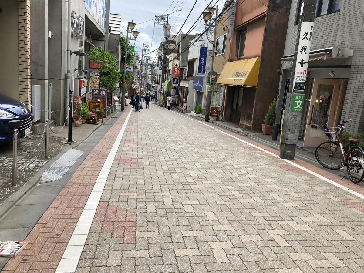 f:id:hideki-sansho:20180507125523j:plain