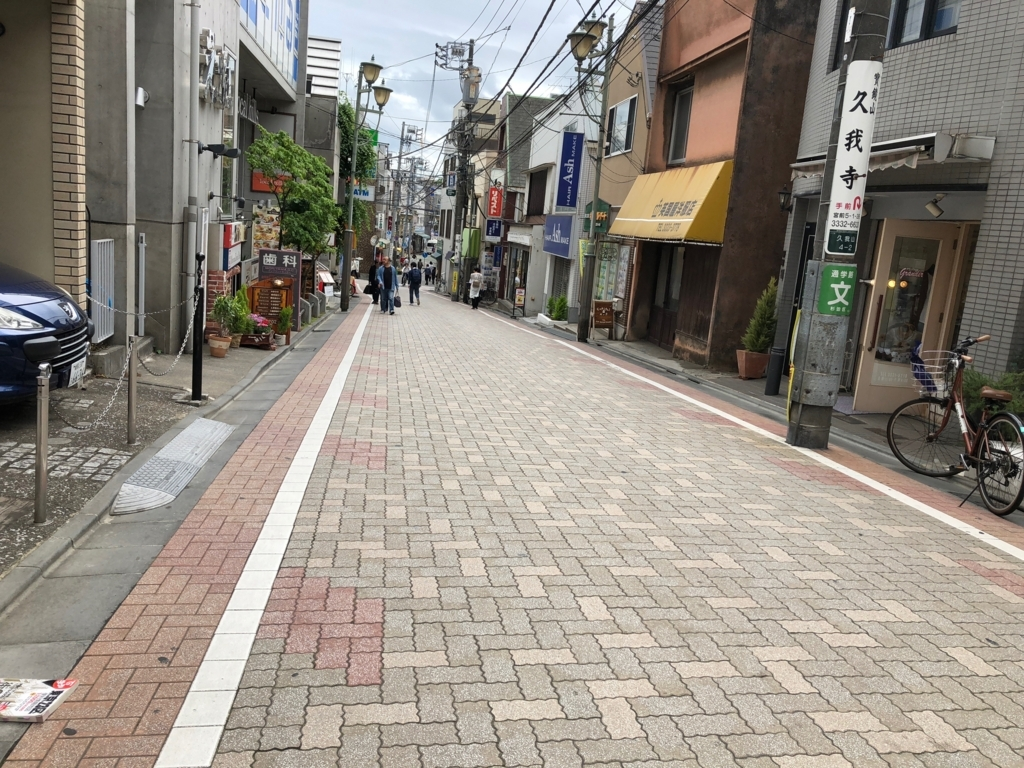 f:id:hideki-sansho:20180507172602j:plain