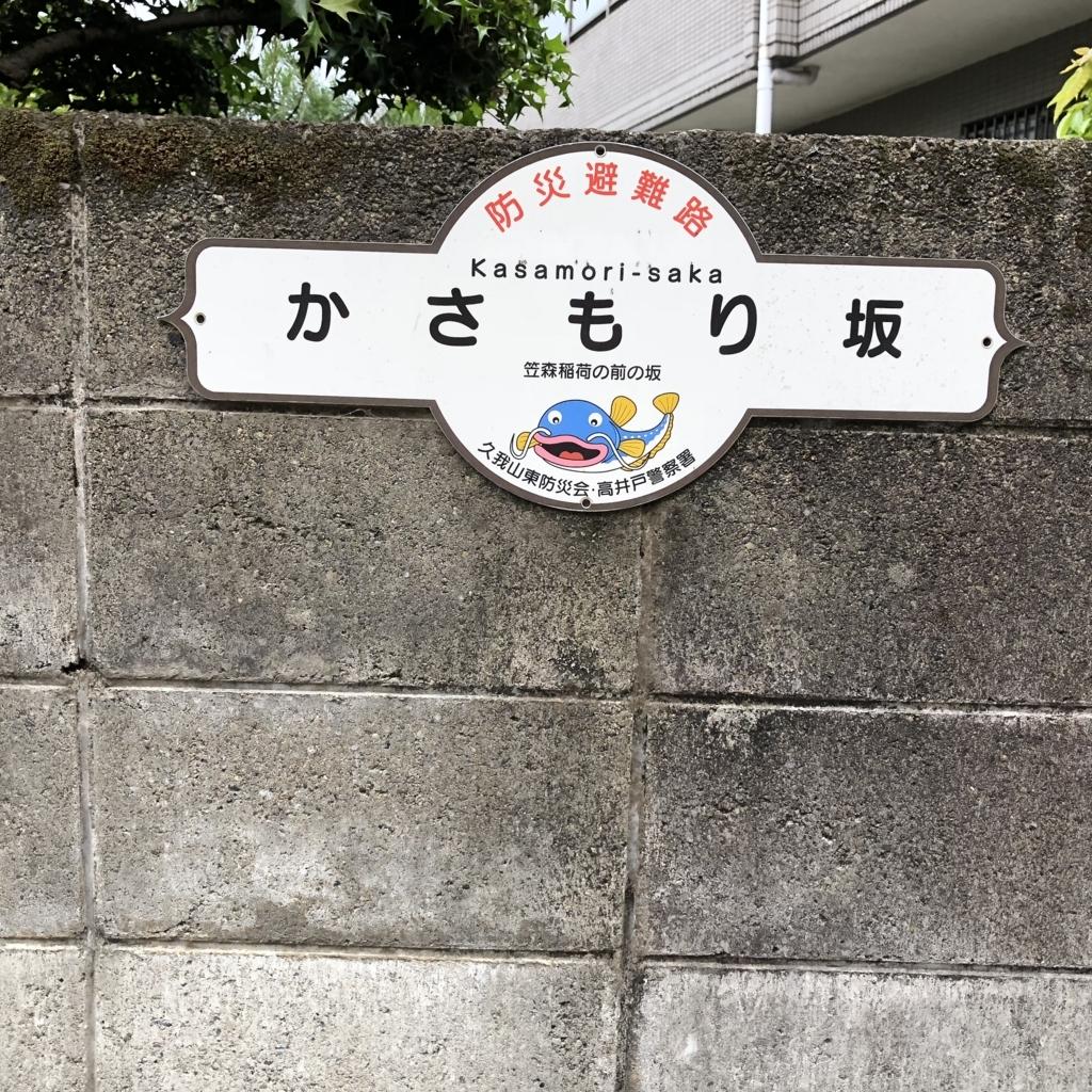 f:id:hideki-sansho:20180507172853j:plain