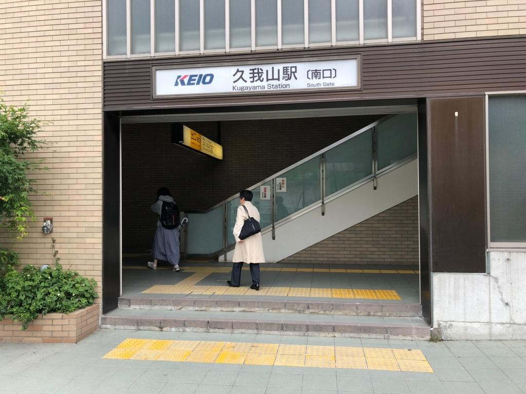 f:id:hideki-sansho:20180507173942j:plain