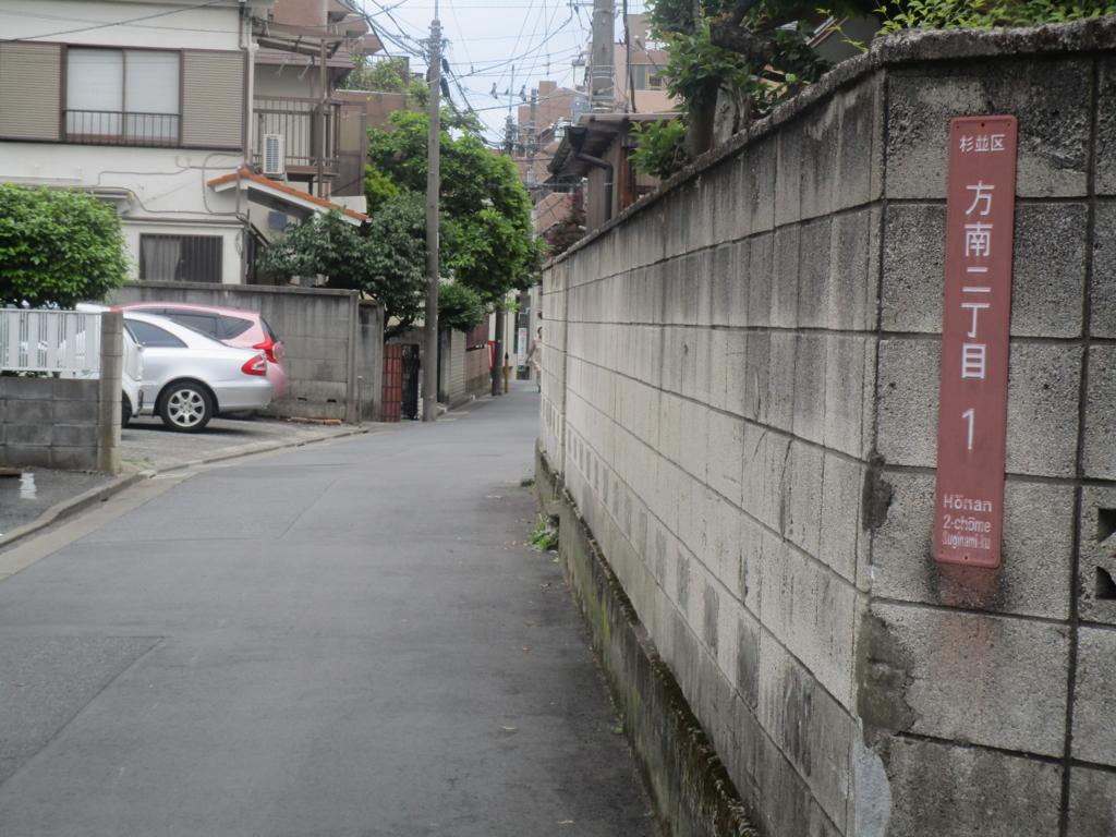 f:id:hideki-sansho:20180507184415j:plain
