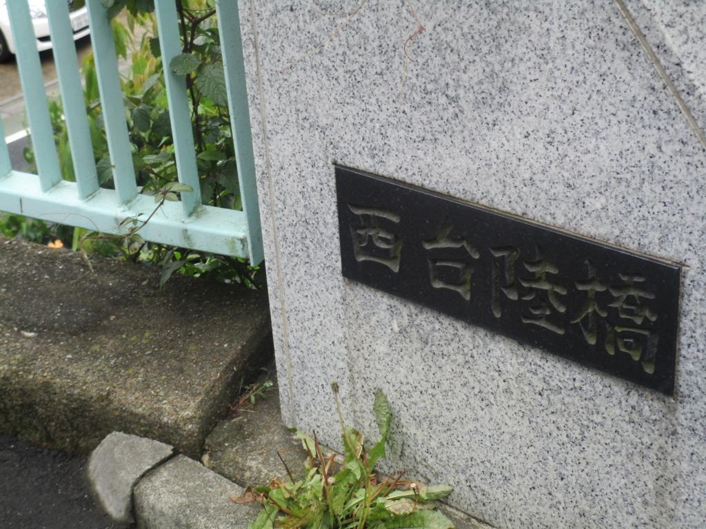 f:id:hideki-sansho:20180509212428j:plain