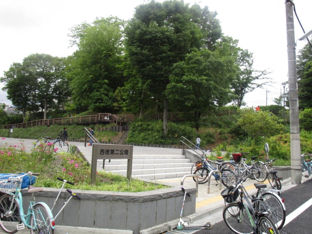 f:id:hideki-sansho:20180510054217j:plain